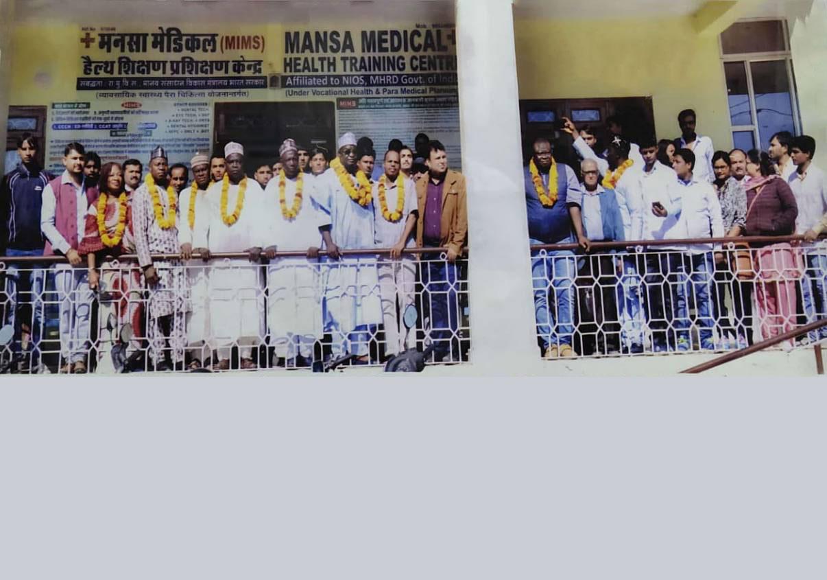 नाइजीरिया मेडिकल शिक्षा विभाग द्वारा Community Health ( Who Guideline ) Program जानकारी हेतु जुलाई 2018 में शैक्षणिक भ्रमण किया गया साथ में भारत सरकार के अधिकारीगण