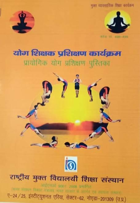 YTTP Practical Book