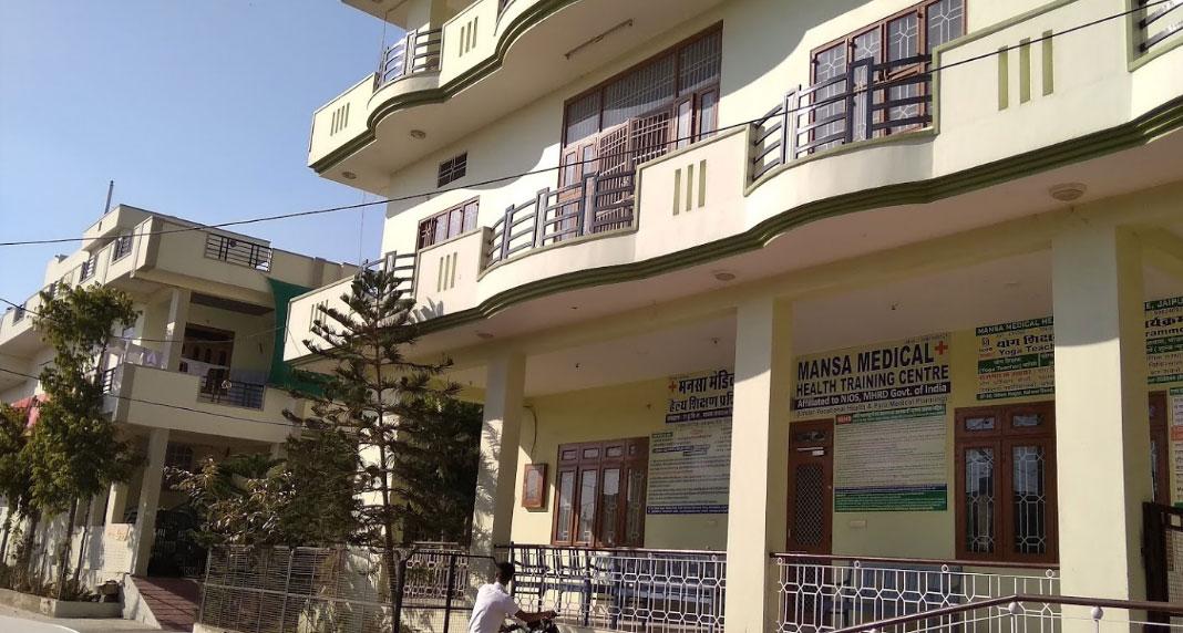 Mansa Campus