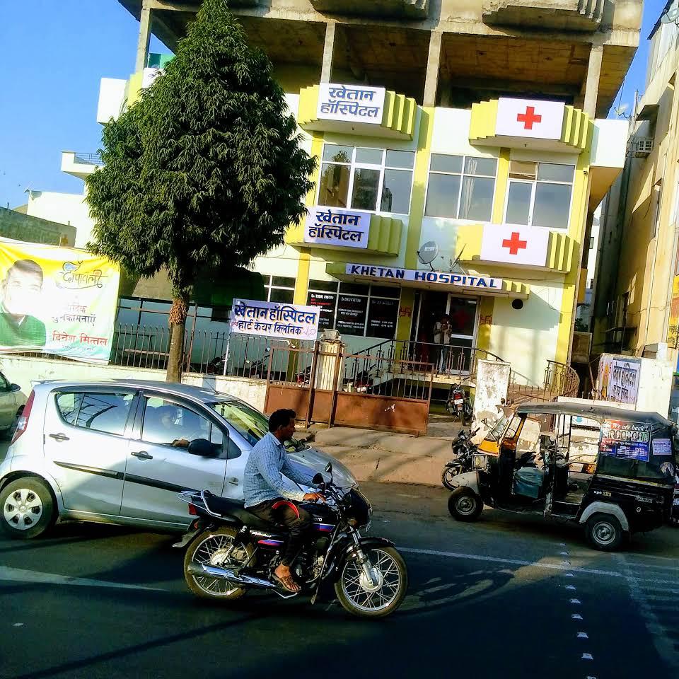 Khetan Hospital