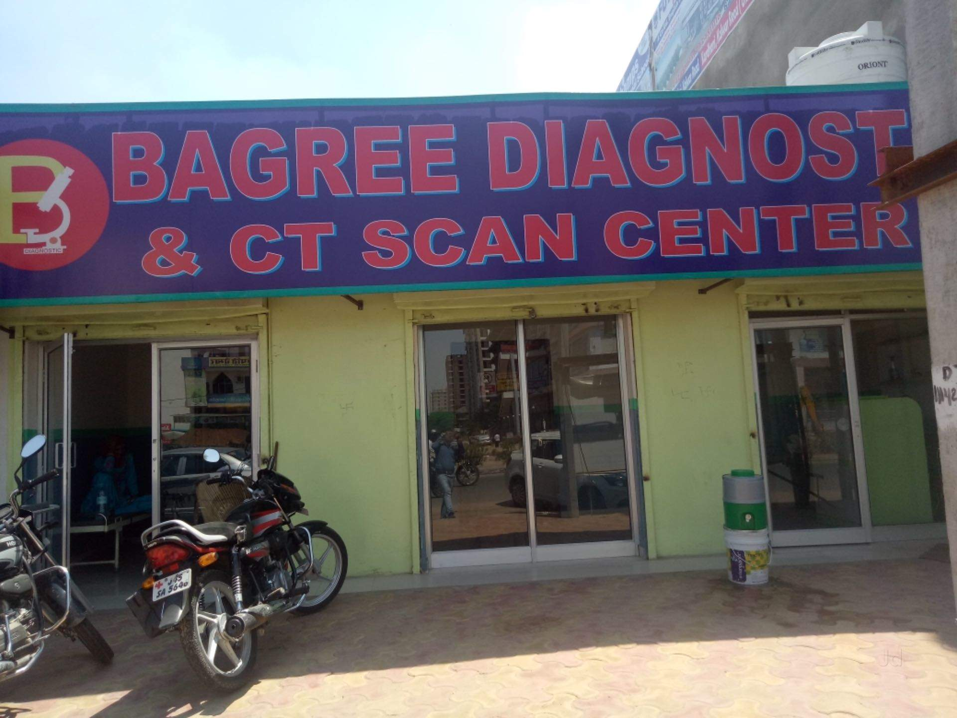 Bagri Diagnostic Center