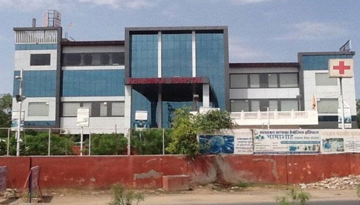 Khandaka Hospital