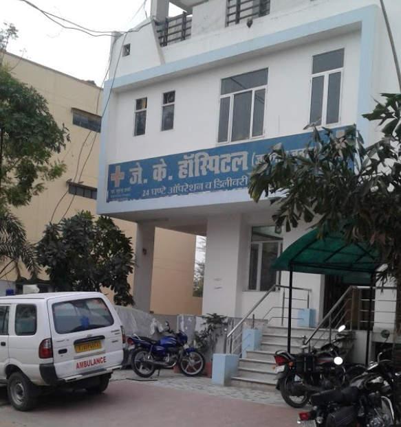 J.K. Hospital