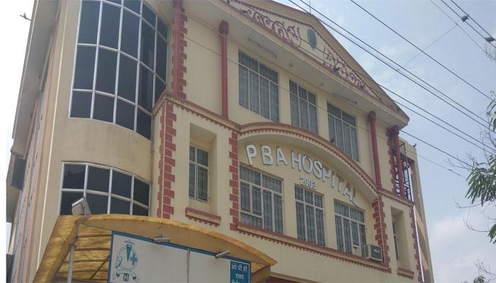 Param Brahmanand Hospital